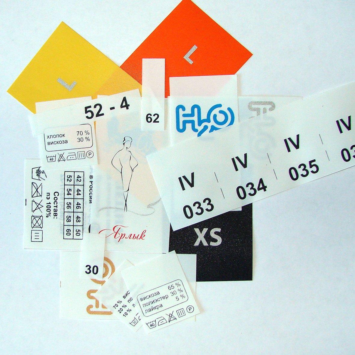 Этикетки самоклеящиеся mega label 100 листов